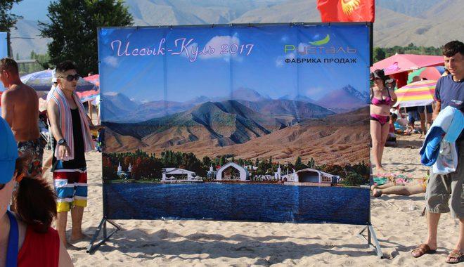Корпоративная поездка на Иссык-Куль