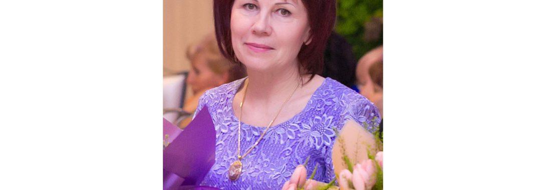 Людмила Евсеенкова